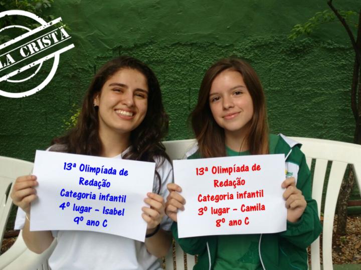 13ª Olimpíada de Redação da Prefeitura Municipal de Jundiaí